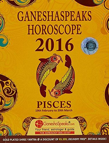 Pisces Horoscope 2016