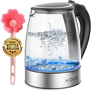 Best arabic tea kettle Reviews