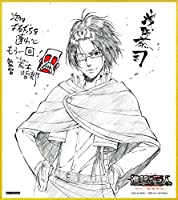 「進撃の巨人」後編 劇場版 入場者特典 ハンジ色紙