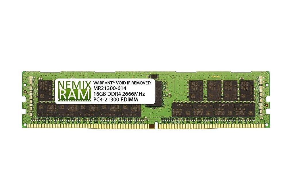 ペインセンター懺悔NEMIX RAM 16GB DDR4-2666 1Rx4 RDIMM Intel S2600CWTS用