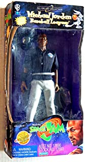 space jam Michael Jordan / Baseball Leaguer from The Movie All Galaxy Collection 9 Inch Special Edition 1996 Action Figure & Accessories