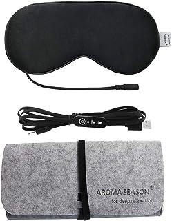 Aroma Season シルクアイマスク USB電熱式ホットアイマスク 両面シルク 安眠グッズ 血行促進 疲れ緩和 睡眠改善 カバー洗える 繰り返し 温度とタイマー調節可能 無香料 日本語取扱説明書 旅行や出張中の最適 父の日ギフト 誕生日プレゼント(ブラック)