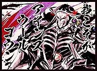 Cake Rabbits カードスリーブ ☆『OVERLORD 墨絵アインズ/illust:itota』 【コミックマーケット97/C97】
