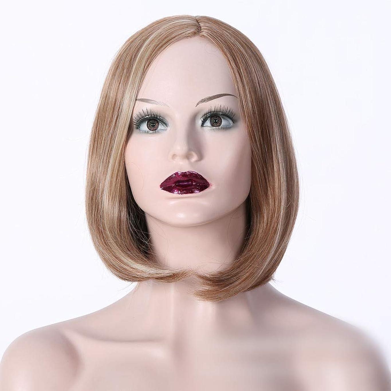 ベギン怖がらせる物理的にYrattary 女性のために耐熱性金髪の短いわずかなウェーブのかかった毛髪のかつら (色 : Photo color)