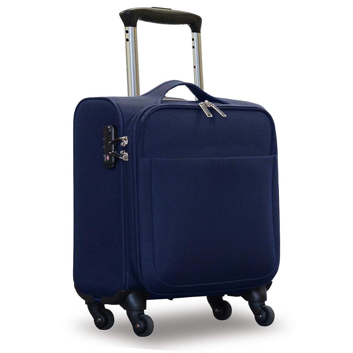 求人マーケティングレビュアーFIELDOOR TSAロック搭載 ソフトキャリーケース トラベルスーツケース 軽量 外ポケット 耐衝撃 撥水