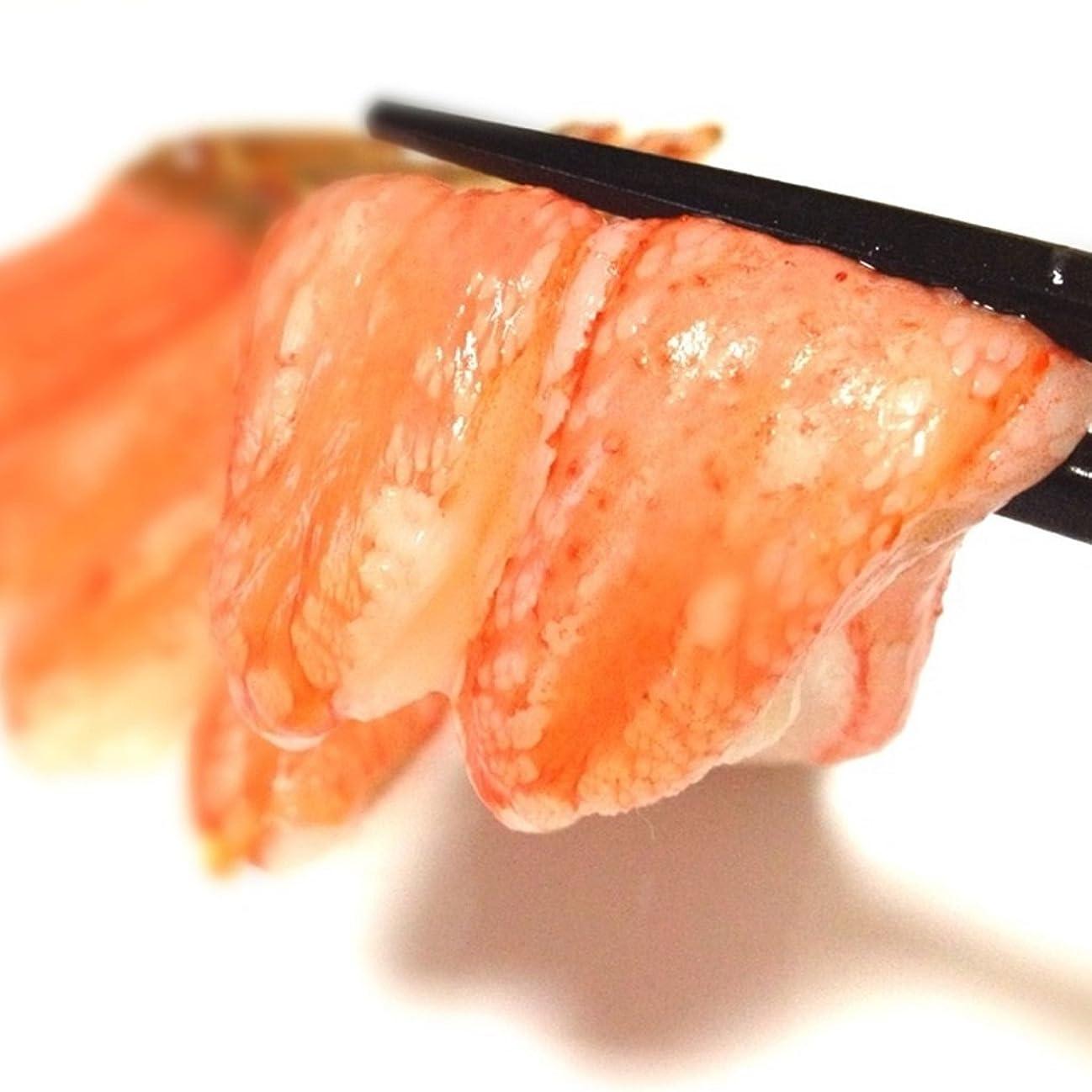 困った換気法医学ずわいがに 脚 むき身 特大 生 ズワイガニ 足 棒肉 ポーション かに 蟹 500g入 (大サイズ16-25本)