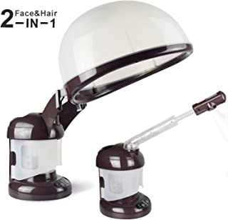 Hair Steamer Kingsteam 2 in 1 Ozone Facial Steamer, Design for Personal Care Use At Home or Salon (Coffee)