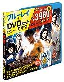 TEKKEN-鉄拳- ブルーレイ&DVDセット[Blu-ray/ブルーレイ]