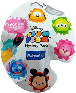 Disney Tsum Tsum Color Pop Mystery Pack (1 Random)