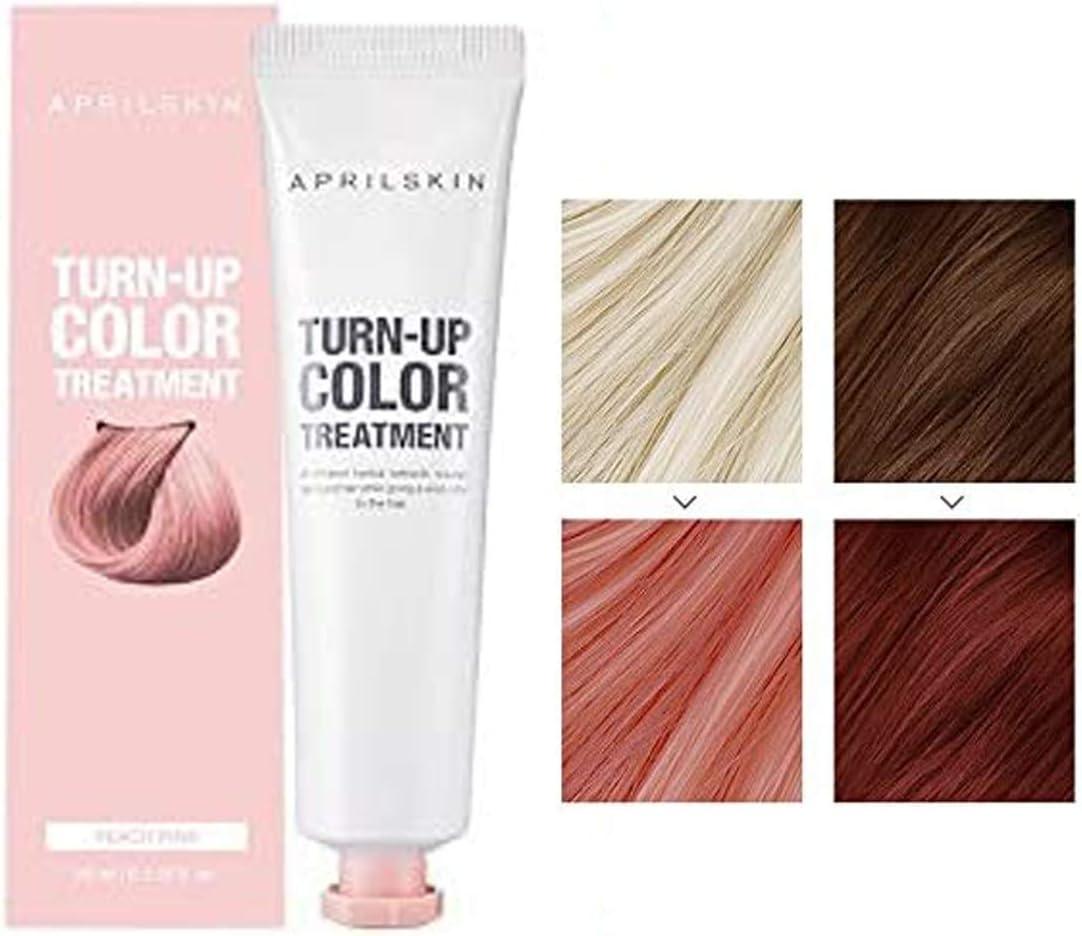 [de abril de piel] turn-up color tratamiento 60 ml/Self pelo lejía (melocotón rosa)