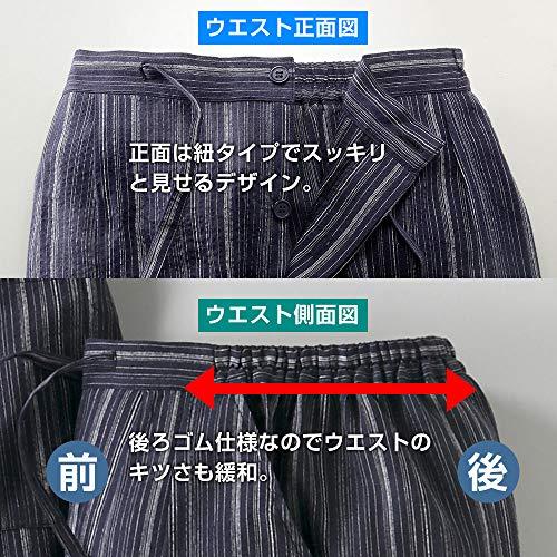 アーバンエクスプレス『しじら織り作務衣2着組(C903350)』
