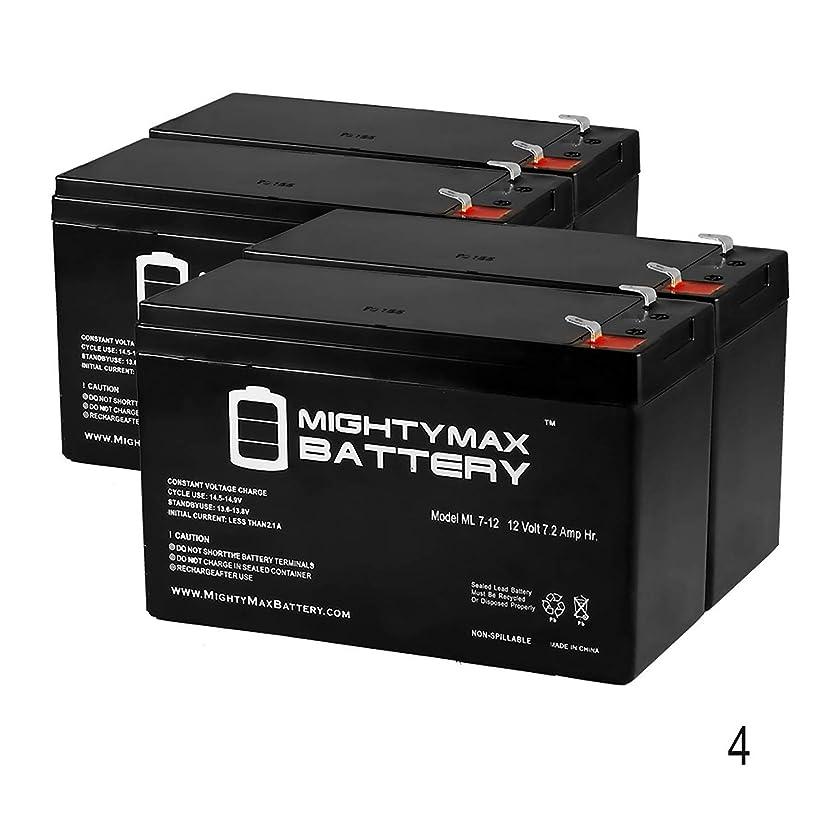 賞賛クリップ蝶放棄されたMighty Max バッテリー 12V 7AH 密閉型鉛蓄電池 RITAR RT1270.HAZE HZS12-7.5 F2-4 パック ブランド 製品