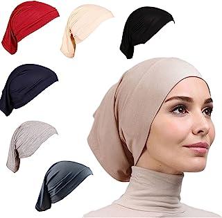غطاء راس بون بونيه لتحت الحجاب الاسلامي يوضع كوشاح ويغطي العنق للنساء