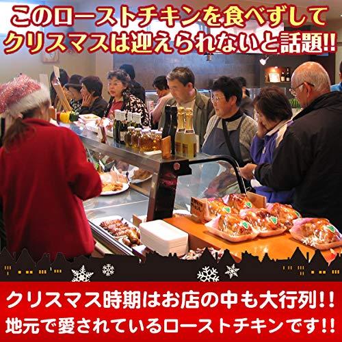 水郷のとりやさん国産鶏肉クリスマスチキンローストチキンレッグ3本セットXmasディナー