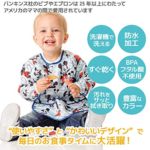 bumkins(バンキンス) ディズニーコラボビブシリーズ 油が落ちるスリーブビブ【日本正規品】柔らかくて軽量 洗濯機で洗えてすぐ乾く お食事用防水ビブ 6~24ヶ月 Mickey Blue(ブルー) ワンサイズ BM-SUVDMK98