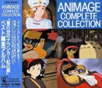 Animage Complete Collection by ANIMATION (1992-11-25)