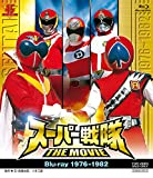 【メーカー特典あり】スーパー戦隊 THE MOVIE Blu-ray(1976-1982)(Amazon.co.jp特典:公開記念ビジュアルシート+メガジャケット)