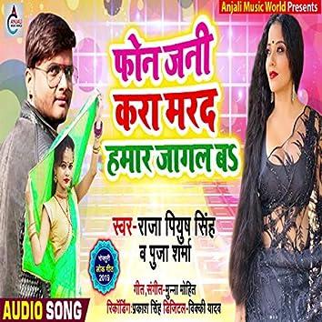 Phone Jan Kra Marad Hamar Jagal Ba