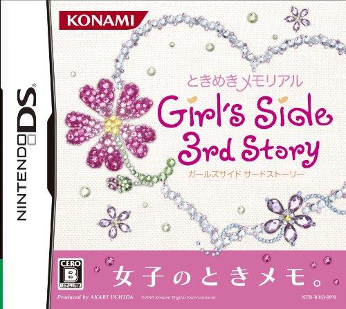 Tokimeki Memorial Girls Side 3rd Story (japan import)