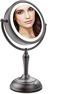 lighted makeup mirror corded