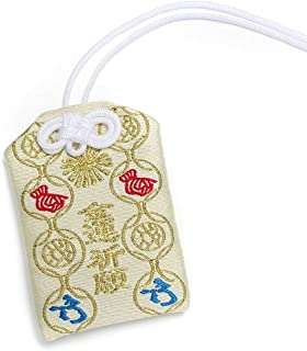 Sutekina Omamori Charm for Fortune, Japanese Shrine Lucky Amulet, Bring Good Luck and Protect, White