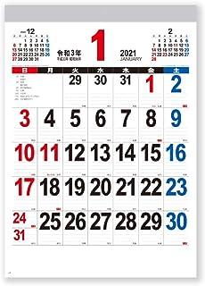 新日本カレンダー 2021年 カレンダー 壁掛け THE・文字 A3 NK458 a/4切(42×29.7㎝)