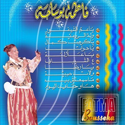 Fatma Bousseha