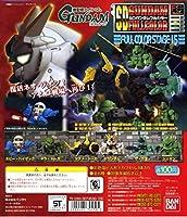 SDガンダム フルカラーステージ15…「MSN-03 ヤクト・ドーガ」 フィギュア (単品販売) /機動戦士ガンダム 逆襲のシャア