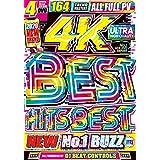 洋楽 DVD 4枚組 164曲 ALLフルPV ULTRA HIGH QUALITY 2020圧倒的No.1ベスト 2020 4K Best Hits Best - DJ Beat Controls 4DVD 4Kキング極ベストヒットベスト キングオブDVD