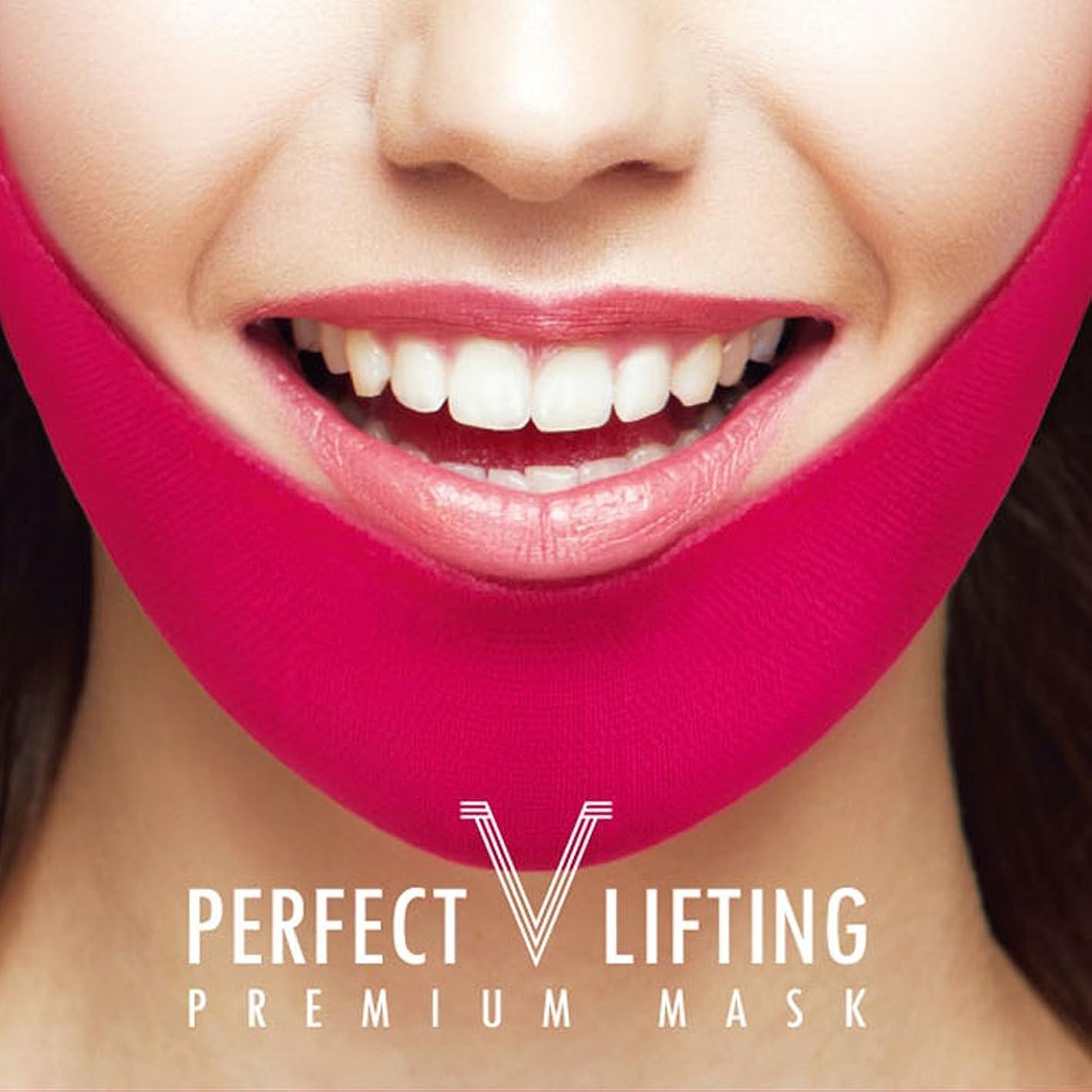 呼吸起きろコミットAvajar パーフェクト V リフティング プレミアムマスク エイバザール マスク フェイスマスク 小顔効果と顎ラインを取り戻す 1パック