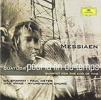 Messiaen: Quartet for the End of Time (2001-01-09)