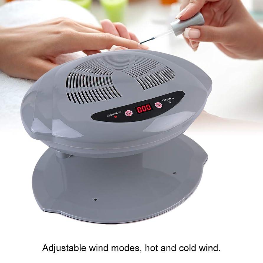 Duevin 即乾 ネイルドライヤー 400W 扇風機 ネイルライト 冷風熱風切り替え可能 高速硬化 ジェルネイルライト マニキュア ホワイト グレー(グレー)