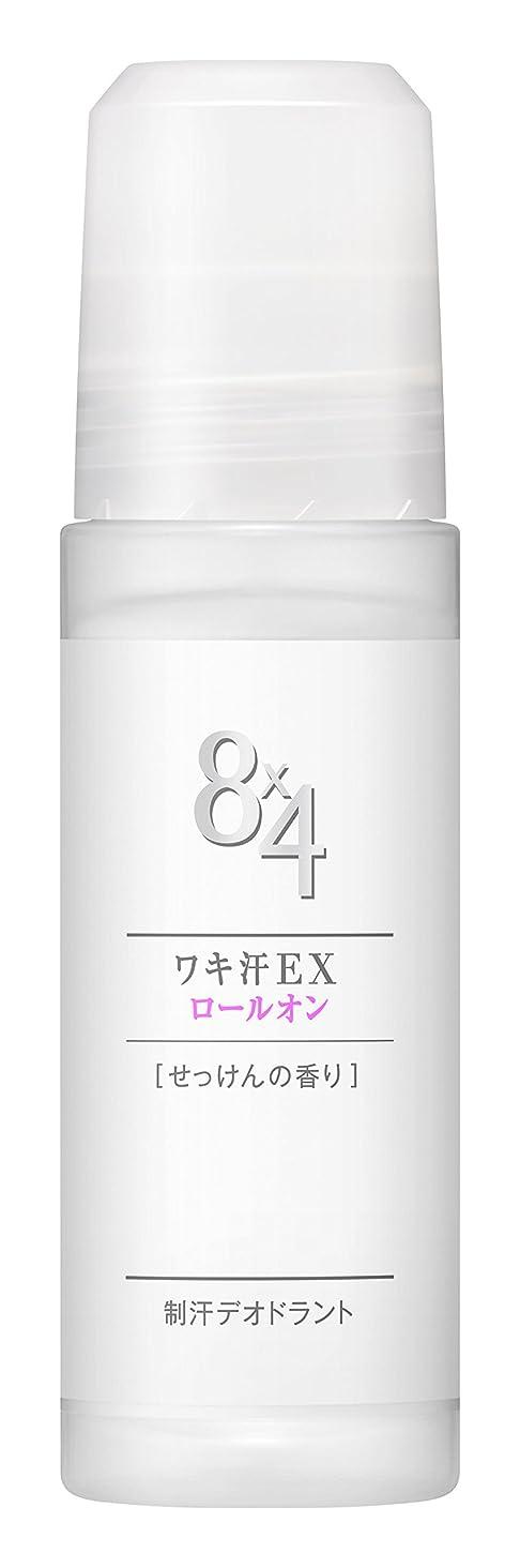 剣腐敗ギャップ8x4ワキ汗EX ロールオン せっけん 38ml