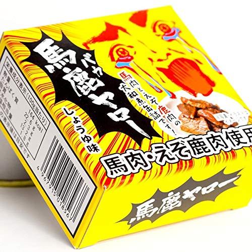 馬鹿ヤロー缶詰70g×3個(馬肉とエゾ鹿肉使用の大和煮風)うまとえぞしかのやまとに(桜肉と紅葉肉の大和煮)思わず馬鹿ヤロー!と叫びたくなるウマさ(鳥獣肉)