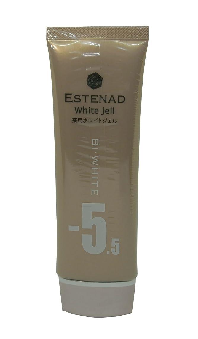 前部発明する幸福エステナード 薬用ホワイトジェル 70g 美容クリーム