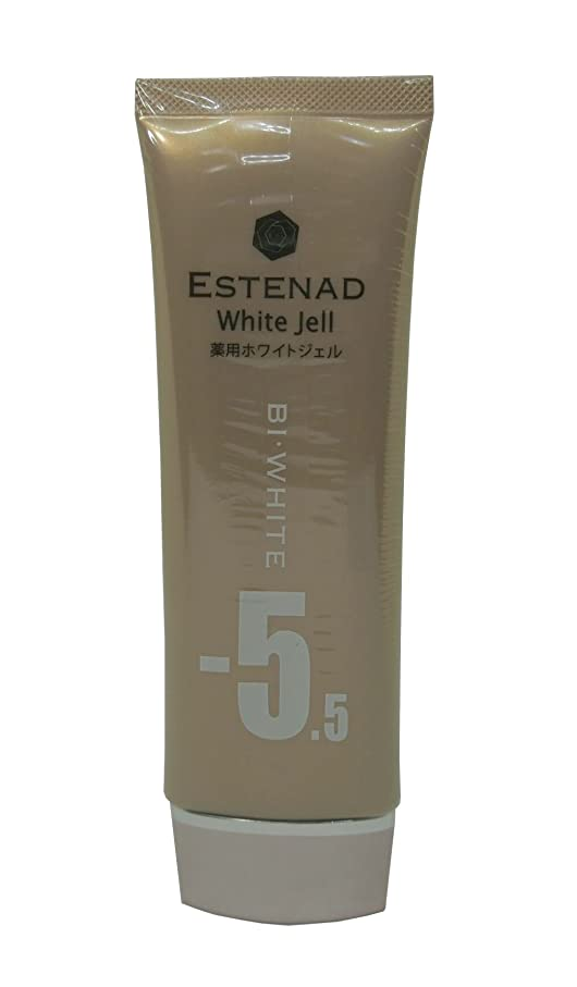 余暇のヒープ委員長エステナード 薬用ホワイトジェル 70g 美容クリーム