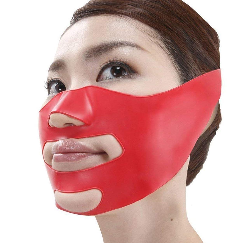 ナサニエル区継続中召喚する小顔矯正 マスク 小顔補正ベルト ほうれい線 リフトスリムマスク 3Dエクササイズマスク 法令線予防 抗シワ サウナマスク 美容グッ (フリーサイズ)