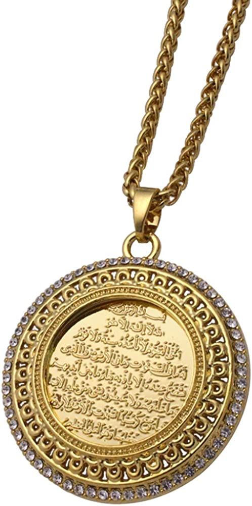 ZKDC Quran Ayatul Kursi islam muslim ALLAH 60 cm chain necklace