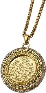 ayat al kursi necklace