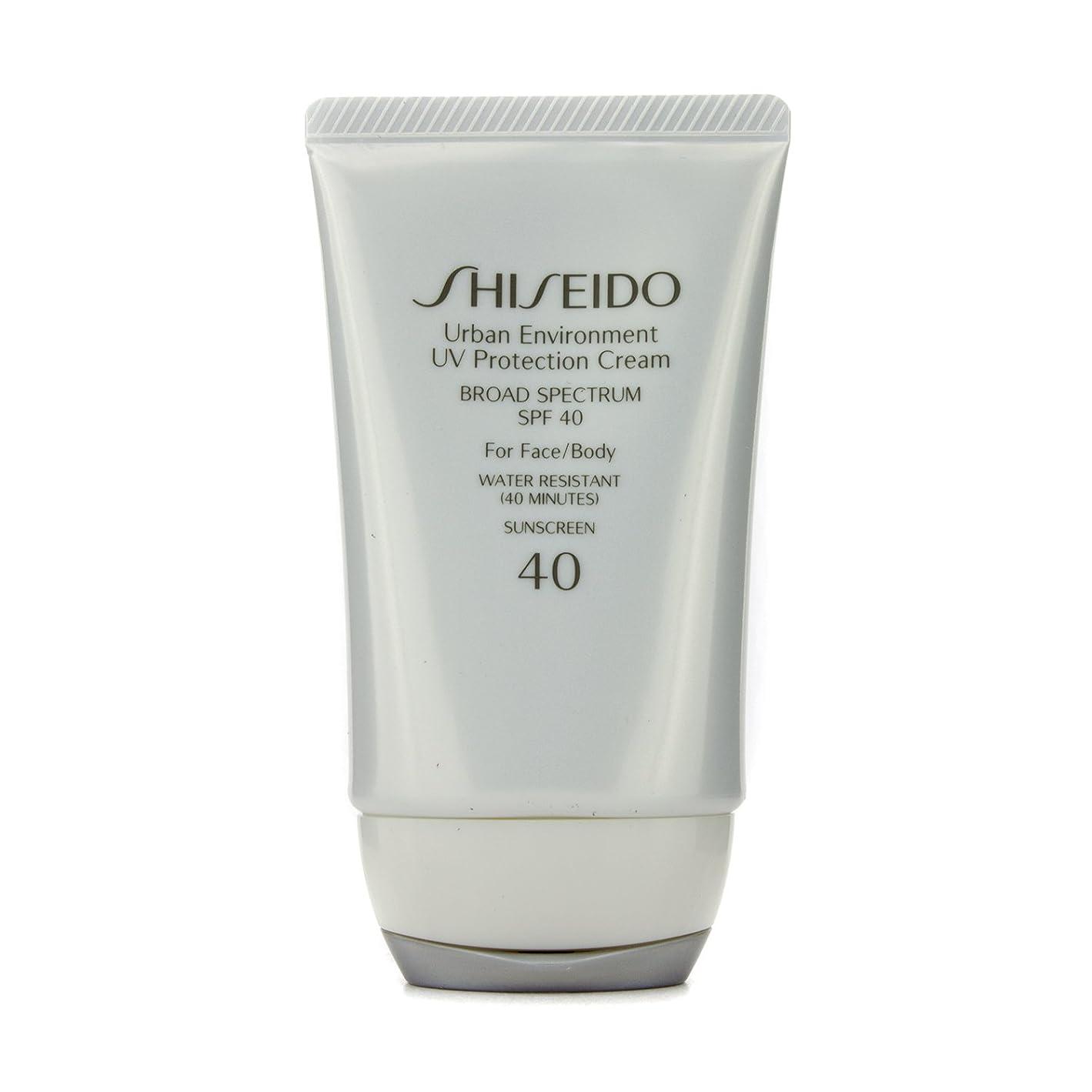 コロニー計算後世資生堂 Urban Environment UV Protection Cream SPF 40 (For Face & Body) 50ml/1.9oz並行輸入品