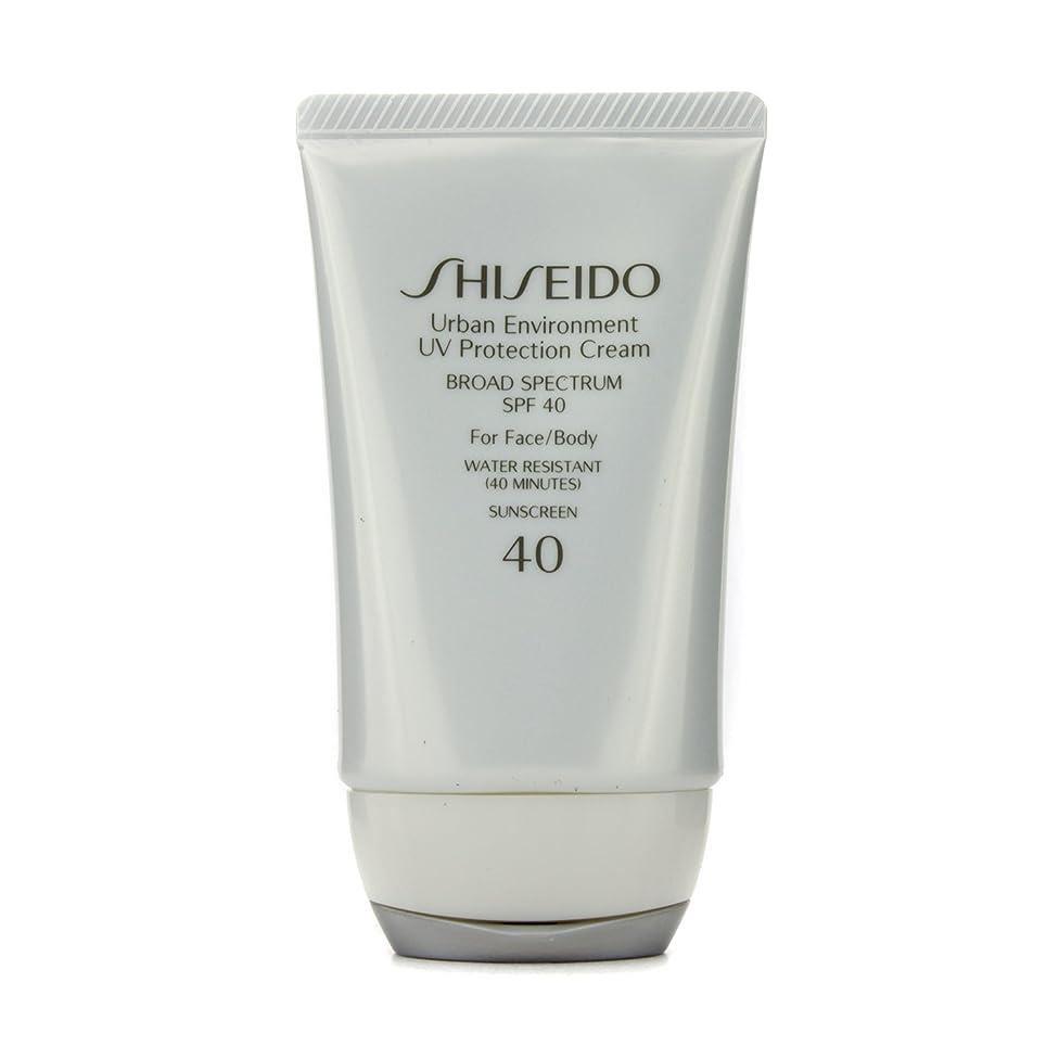 学期草人気の資生堂 Urban Environment UV Protection Cream SPF 40 (For Face & Body) 50ml/1.9oz並行輸入品
