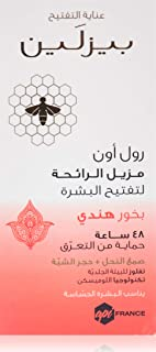 Beesline Whitening Roll-On Deodorant - Indian Bakhour