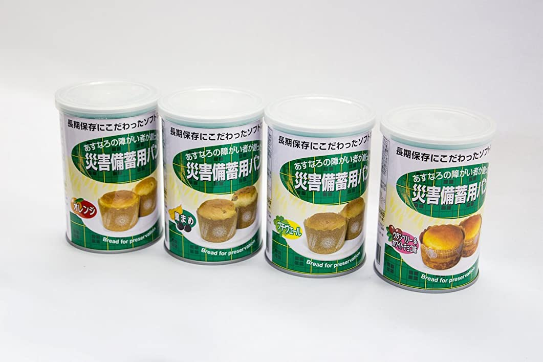 ズボンフォーマル進む災害備蓄用パン 4食アソート (オレンジ?プチヴェール?黒豆?クランベリー&チョコ) 24缶