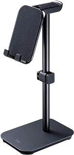 サンワサプライ スマートフォン用スタンド(ヘッドホン収納対応) 角度調整可能 オンライン通話/会議/授業 動画視聴 ブラック PDA-STN40BK