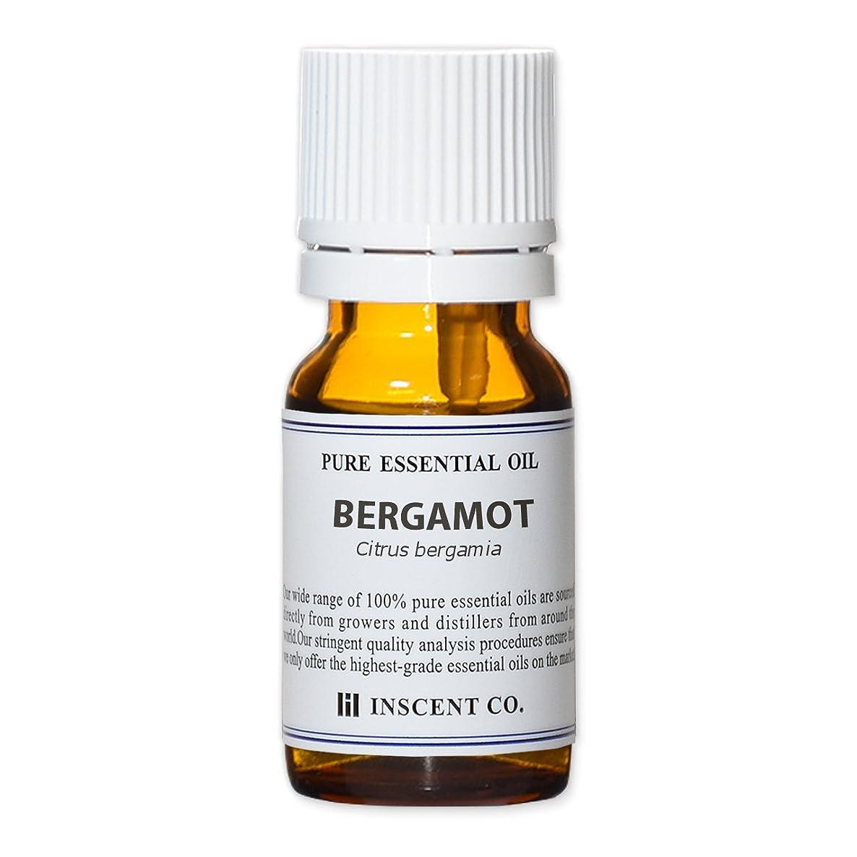 ペイントデンマーク語気体のベルガモット 10ml インセント アロマオイル AEAJ 表示基準適合認定精油