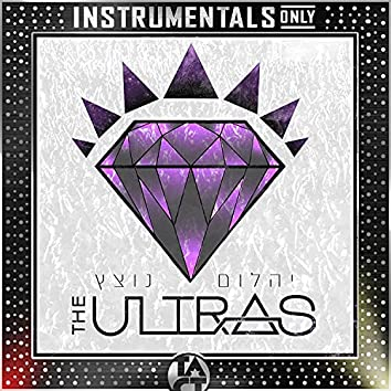 יהלום נוצץ (Instrumentals Only)