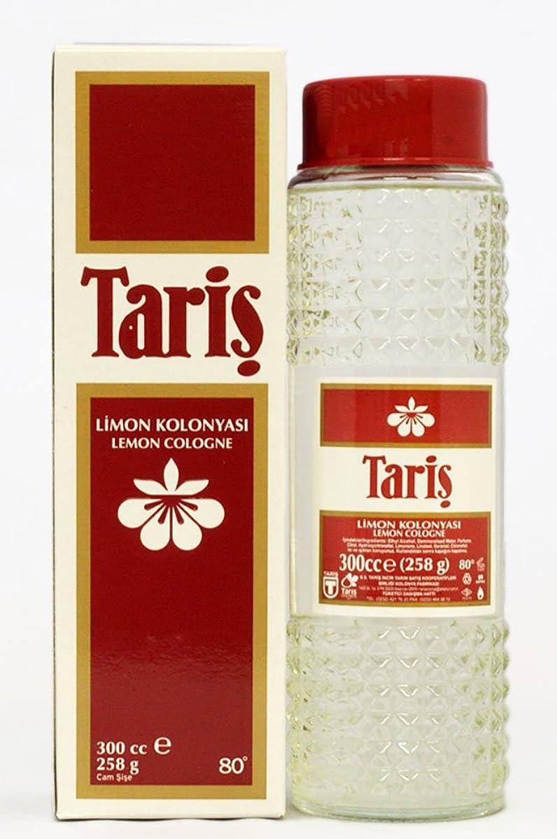脅かす衣服里親トルコ人の香りのおもてなし「コロンヤ」(レモン)