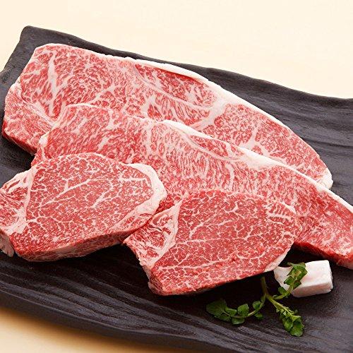 神戸牛 サーロイン 200g & ヒレ (フィレ・ヘレ) 150g ステーキ セット 各1枚