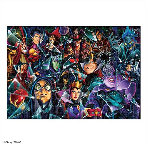 1000ピース ジグソーパズル ディズニー ヴィランズ大集合! (51x73.5cm)