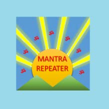 Mantra Repeater : It Chants Mantra in Your Voice